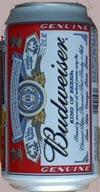 alkohol new york einkaufen altersgrenze